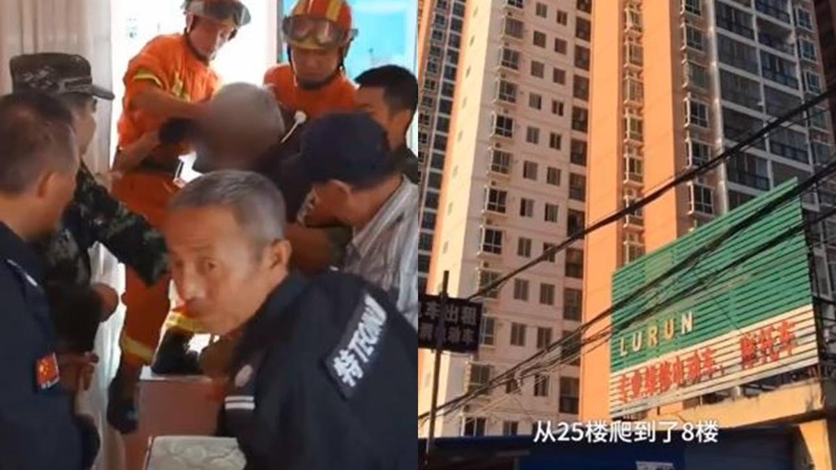 83歲翁遭鎖25樓家…徒手爬牆到8樓 網驚:蜘蛛人