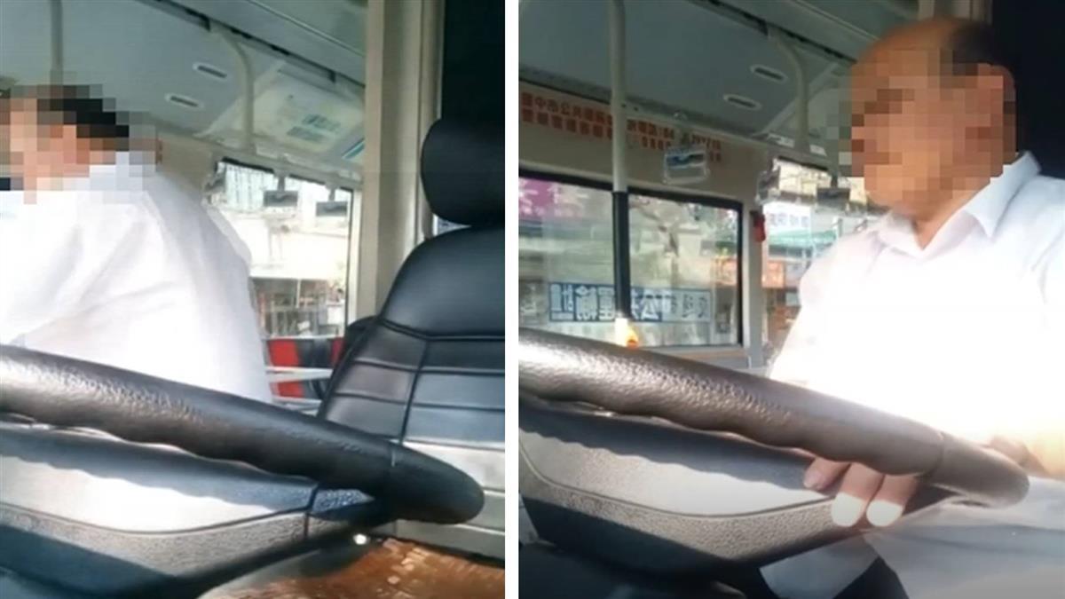 公車還在動!司機「離座喝水.拉筋」民眾嚇歪