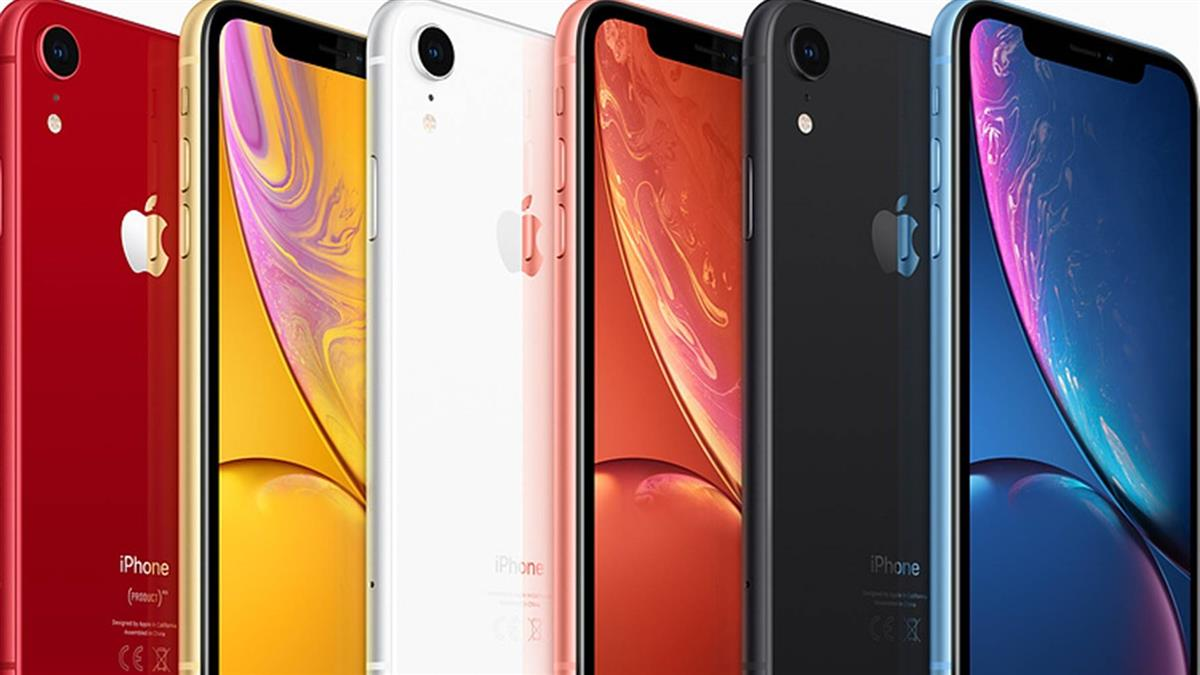 iPhone XR首波50國開賣 比iPhone XS更多