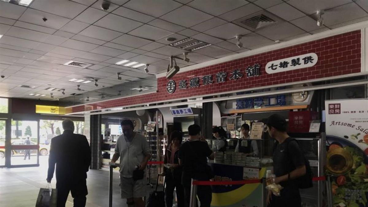 台北車站大跳電!餐廳、地下1樓如暗室 旅客摸黑搭車