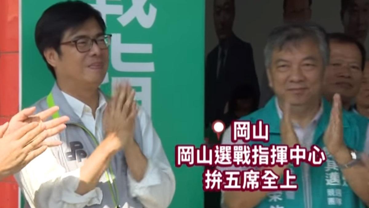 岡山選戰中心揭牌 其邁母雞帶小雞拚五席全上