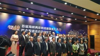部落北漂 阿美族青年讓北京吹起台灣原民風