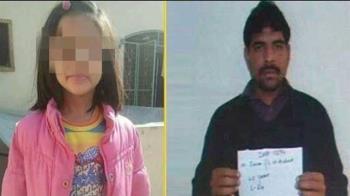 6歲女童遭性侵殺害!法官讓爸爸見證渣男被吊死
