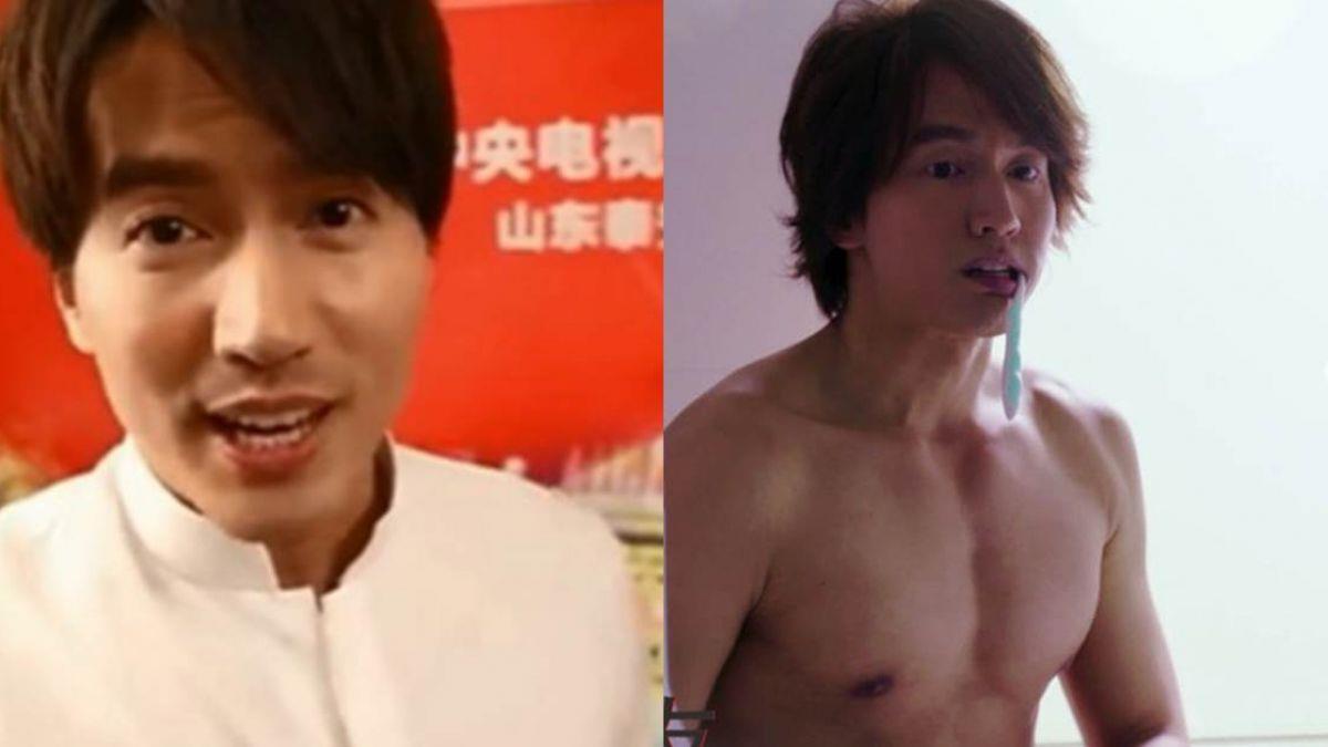 【床照曝光】41歲言承旭開心宣布喜訊 給粉絲大驚喜