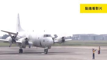 空軍慢速機隊 檢查整備起飛全程曝光