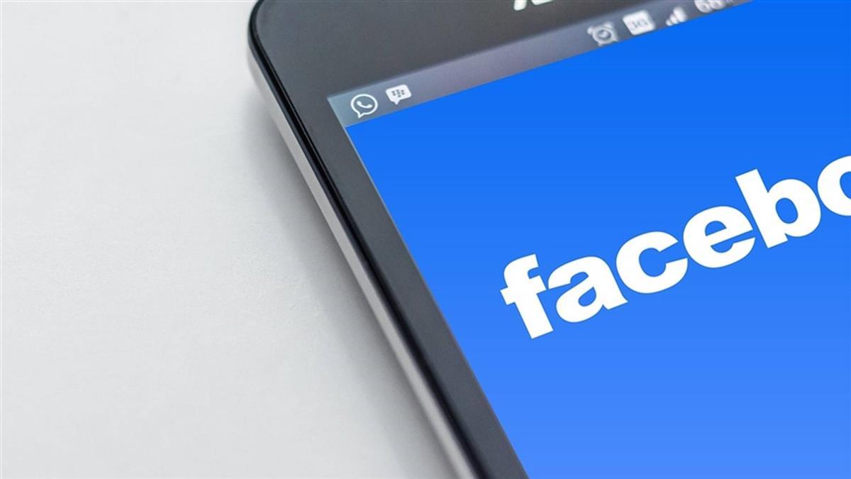 2900萬筆個資外洩 臉書:垃圾郵件業者所為