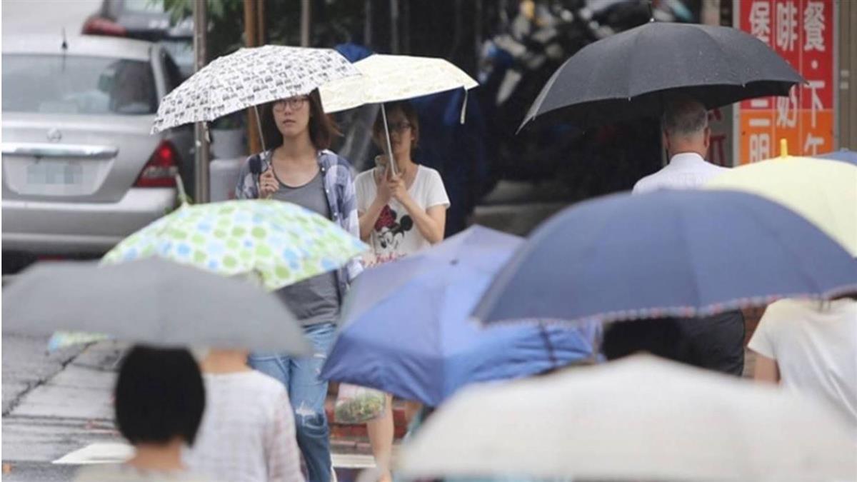 出門帶傘!水氣增各地濕涼有雨 好天氣把握這4天