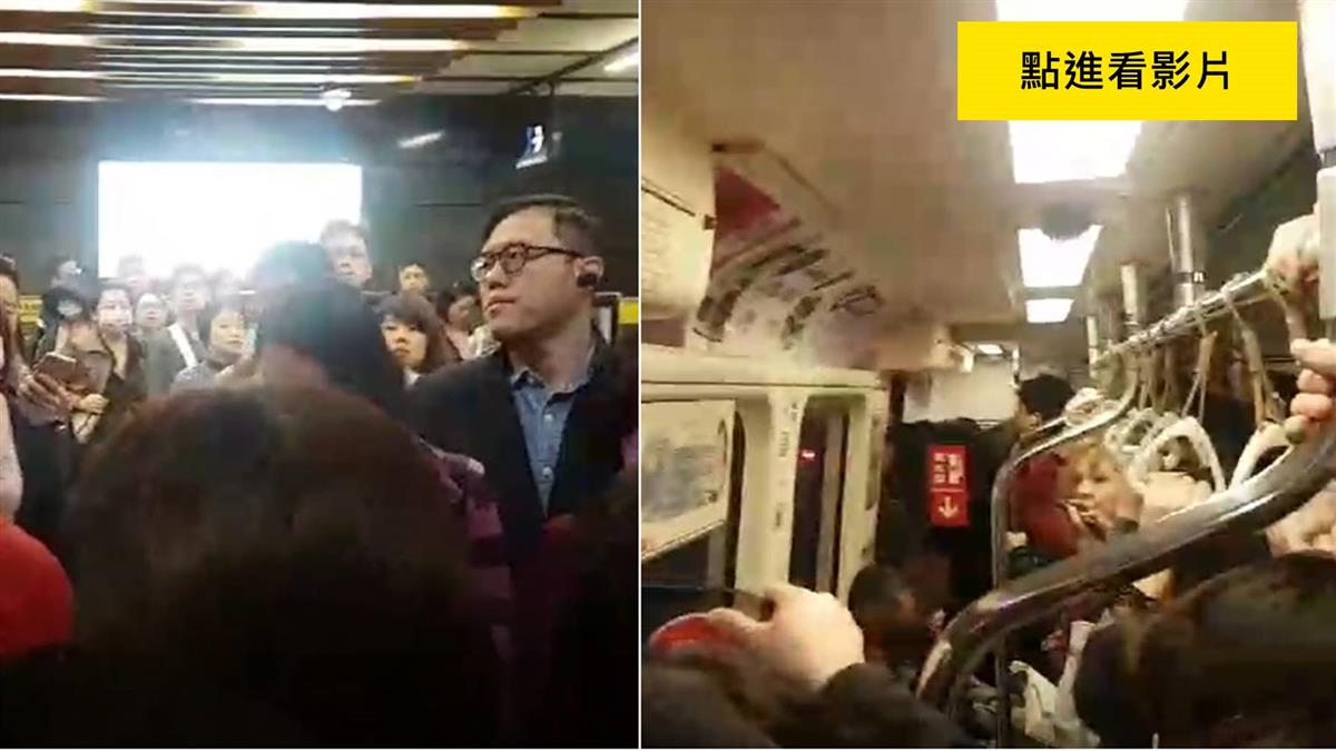 北捷海山站故障!人潮擠爆月台 通勤族哀號:要遲到了