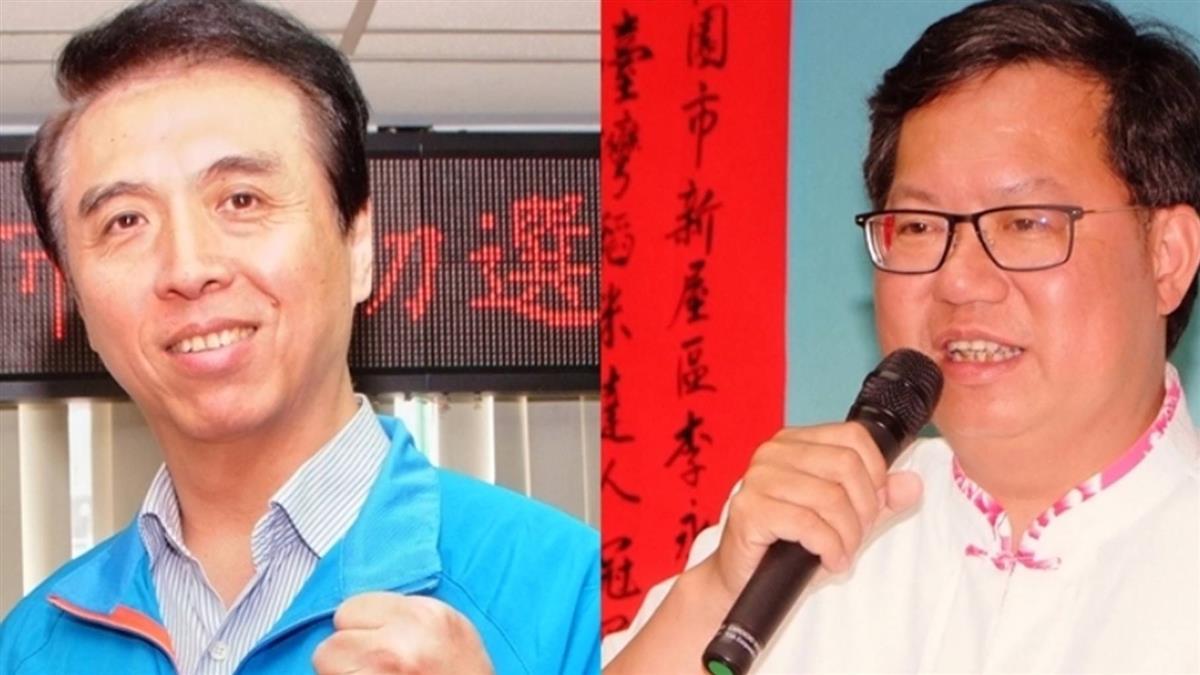 桃園市長選舉  陳學聖2號鄭文燦5號