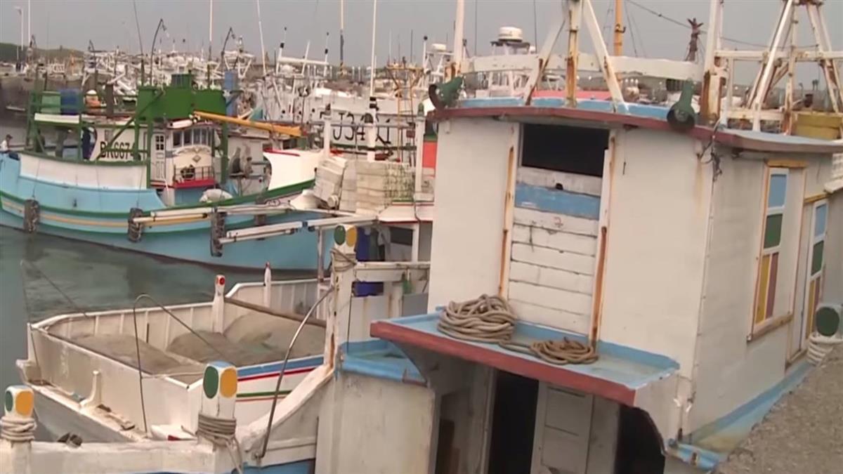 造假大浪騙航錄器 3漁船詐油錢補貼遭判刑