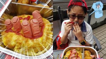 校外教學便當驚見「血腥手指」 弟弟崩潰:為何長這樣