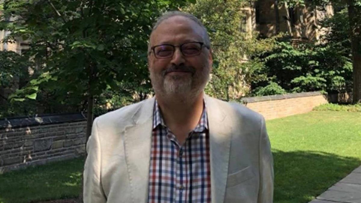 沙國證實 記者哈紹吉在駐土國使館打鬥死亡