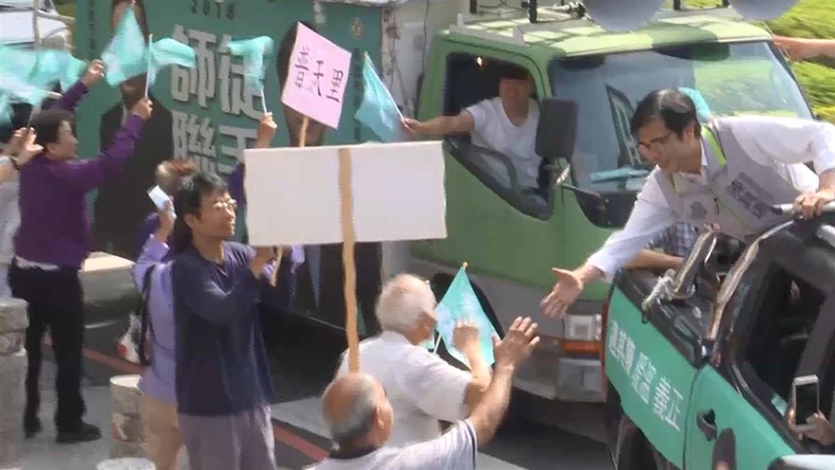 陳其邁比2號盼勝利 民調支持度39.8%勝韓國瑜