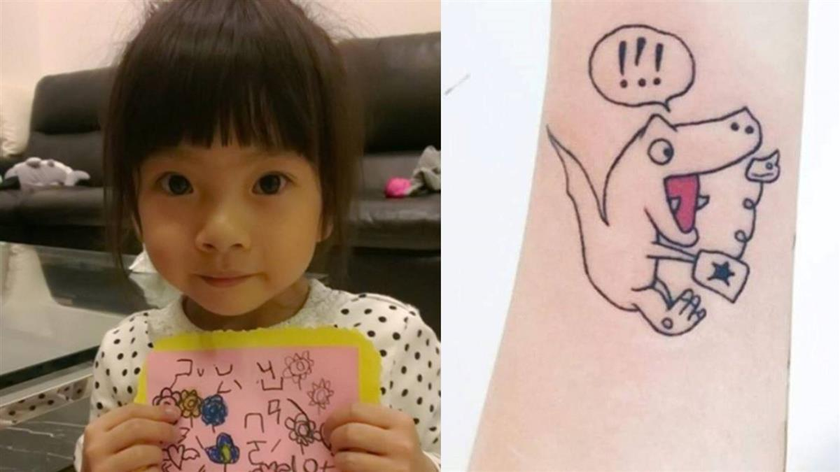 刺青師刺「綺綺恐龍」費用全捐!醫感動:好心人很多