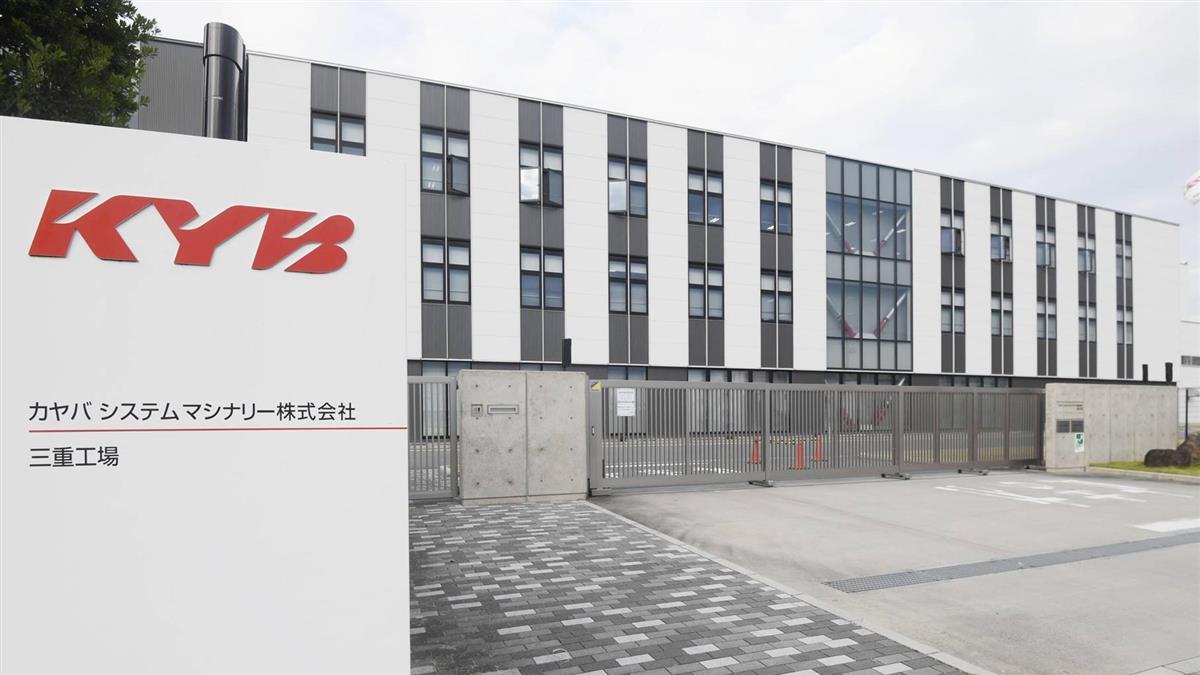 日避震大廠KYB造假 部分問題產品外銷台灣