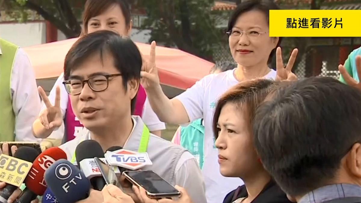 宣傳反併吞護台灣 陳其邁嘆對岸網軍假新聞介入