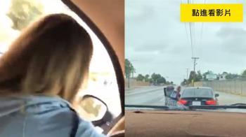 BMW被13歲兒偷開載女友!媽媽「皮帶狠抽」當街教訓