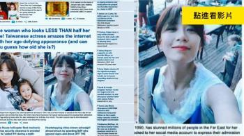賈靜雯凍齡美揚名國際 英媒讚:看起來只有22歲