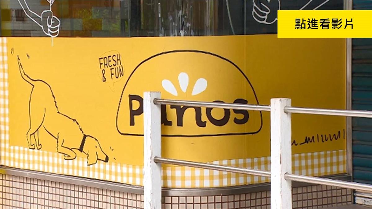 芒果冰教母版圖崩?Panos餐廳全關 遭控欠薪