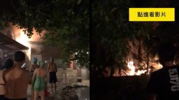 泡湯到一半…溫泉會館烤箱突冒火燒穿屋頂!遊客嚇傻