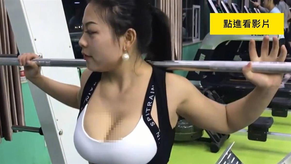 爆乳妹憂「胸部太大」狂減!健身影片曝光 網:好暈