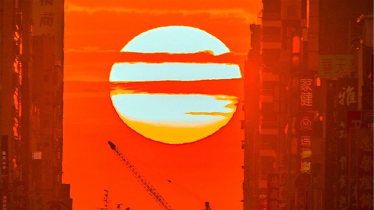 「曼哈頓懸日」美景在今天!高雄封街2小時看個夠
