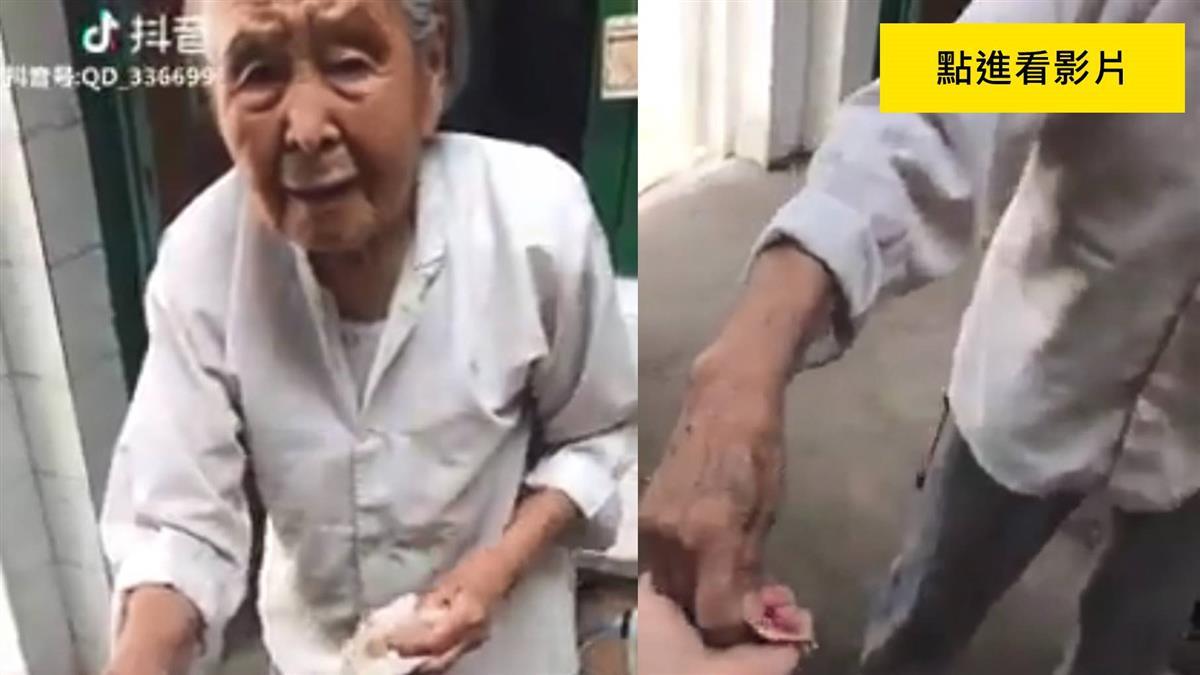 嬤給孫錢被拒…霸氣硬塞!16秒影片讓上萬網友噴淚