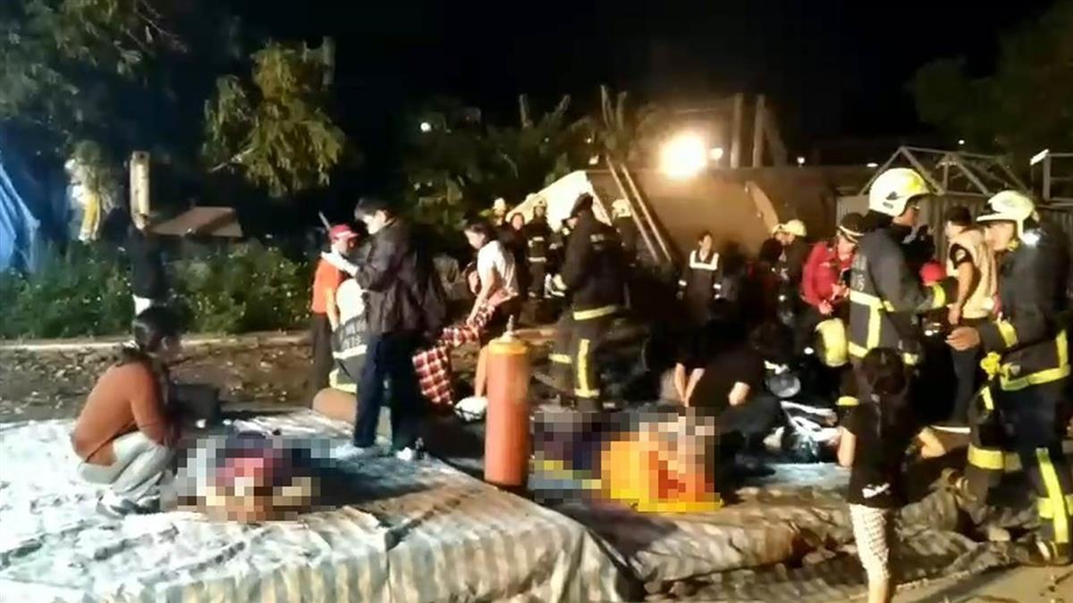 【不斷更新】普悠瑪出軌已18死! 171人持續搶救中