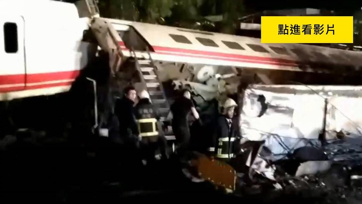 普悠瑪出軌至少17死上百傷!逃生乘客:朋友用爬的出來