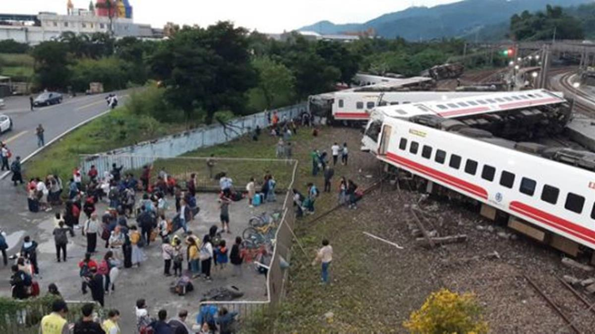 普悠瑪嚴重出軌釀17死! 專家爆:翻車原因恐是這個