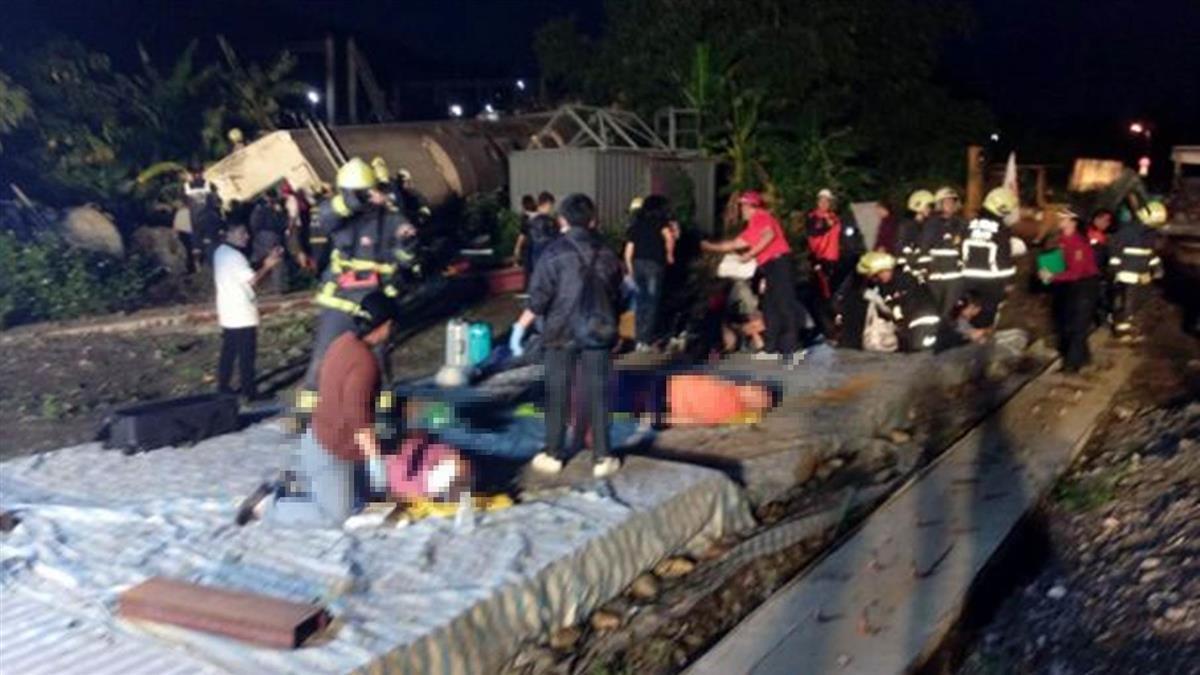 東部史上最慘!普悠瑪翻車137死傷 傷亡名單曝光
