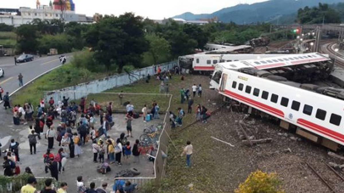 普悠瑪列車事故 基隆新北警消調派馳援