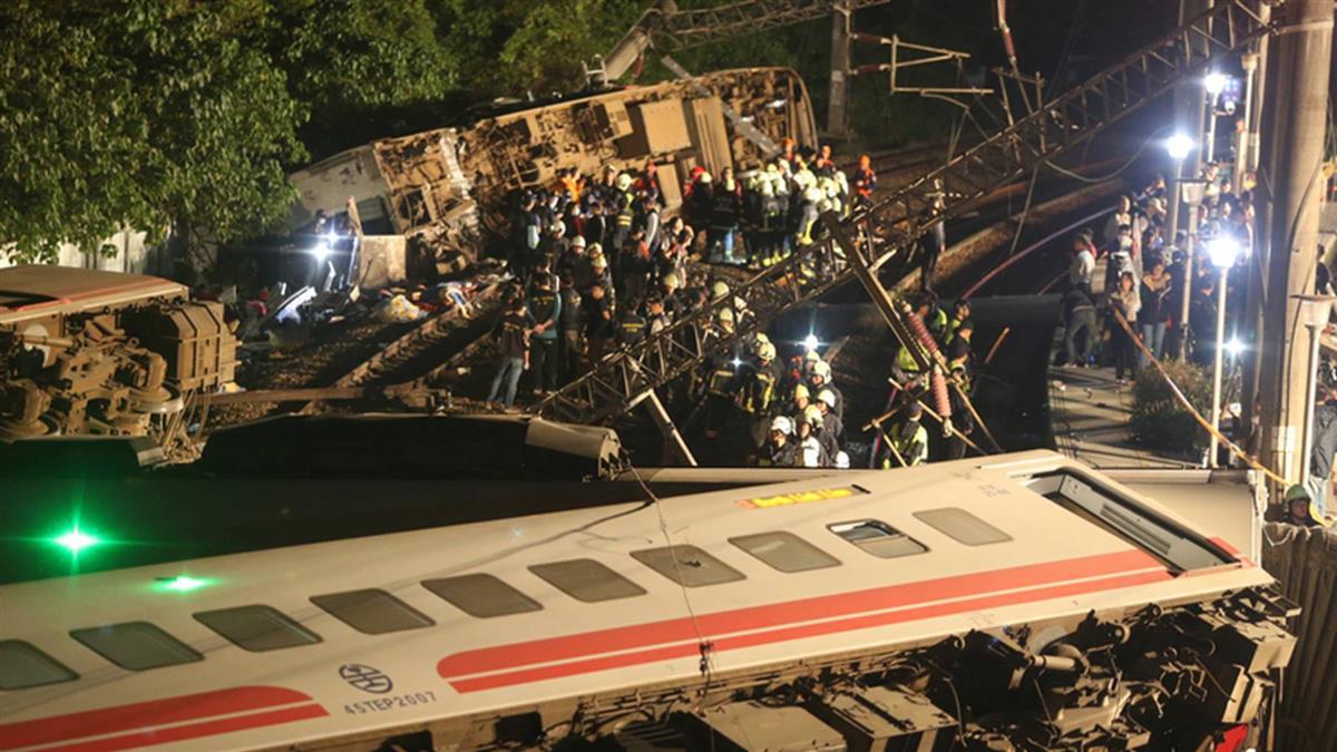 普悠瑪出軌 18名罹難者名單公布