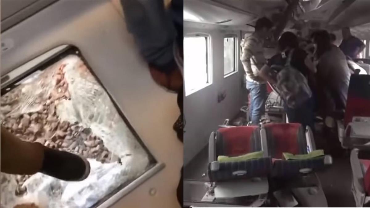 普悠瑪翻覆車上366人 乘客「敲破車窗」自救畫面曝光