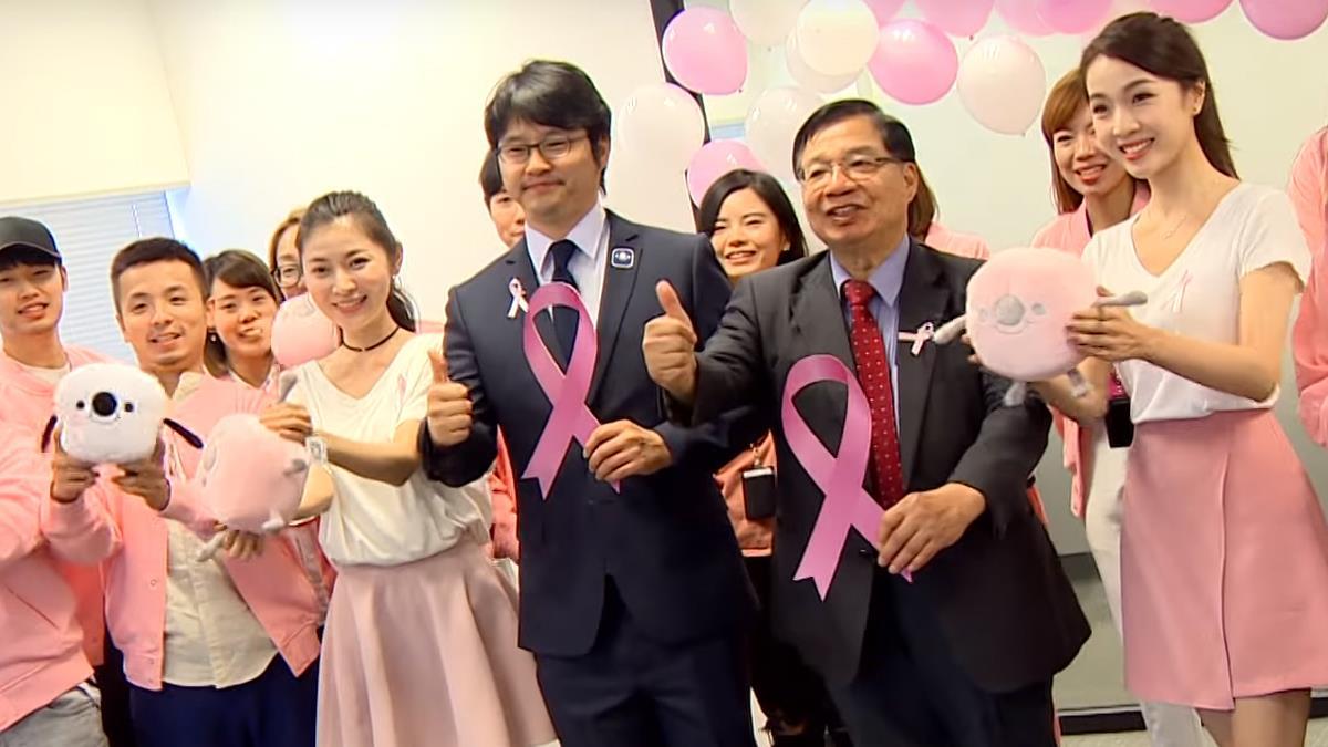 粉紅10月直播ing 娛樂集團響應乳癌防治