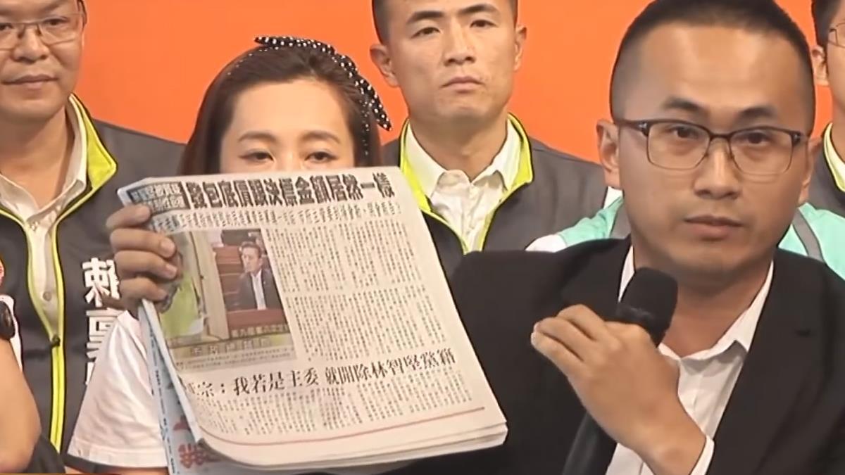 報紙廣告「假新聞」抹黑 林智堅:還我乾淨選風