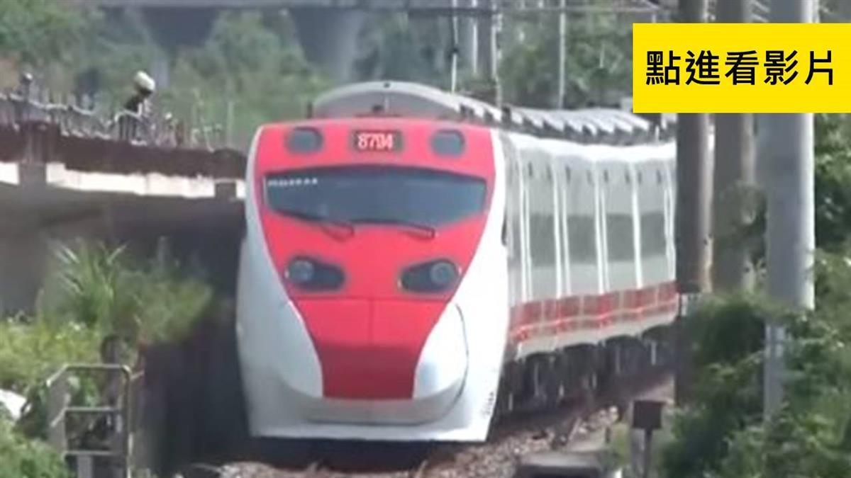 超速? 新馬站曲線半徑350m 列車限速90km