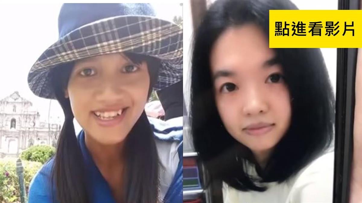 卑南國中兩名女教師罹難 家屬痛哭昏倒