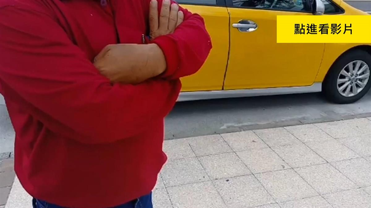 貪災難財!羅東車站計程車接駁 竟喊每人一千