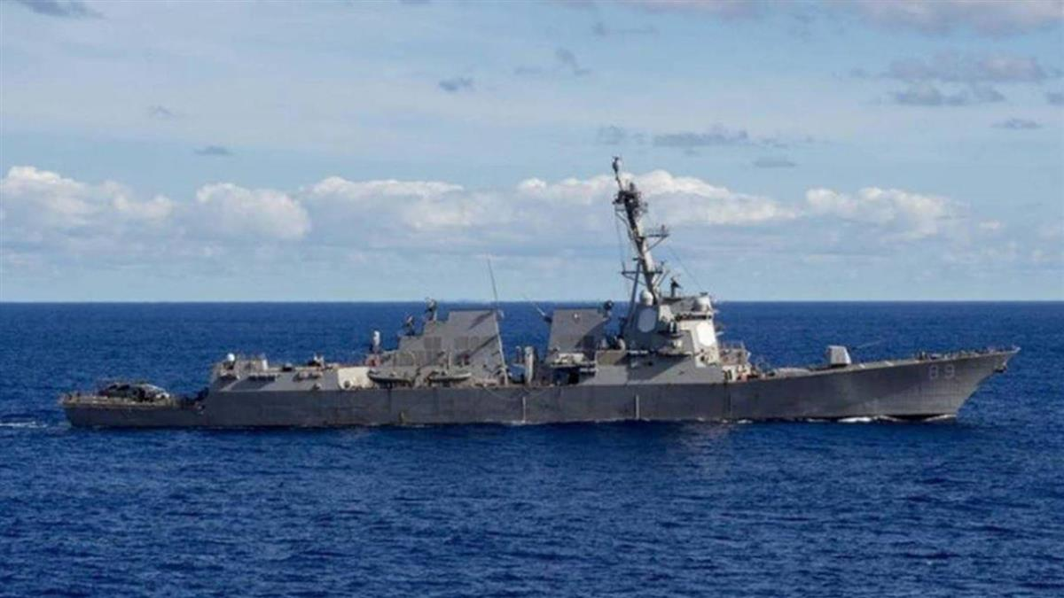 美海軍證實  兩艘艦艇通過台灣海峽