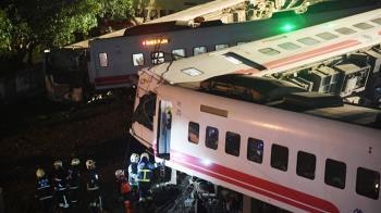 普悠瑪18死!「2危險區」乘客最愛站 它曝4種自救法