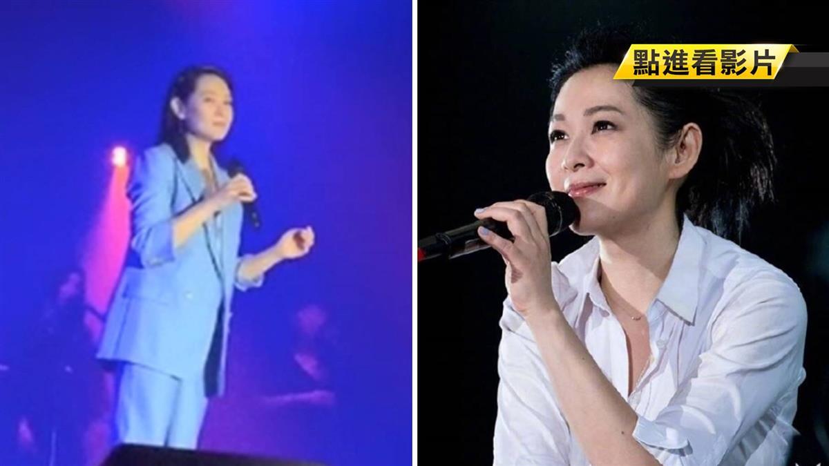 演唱會歌迷放槍「搶唱」!劉若英死亡凝視:用心好嗎
