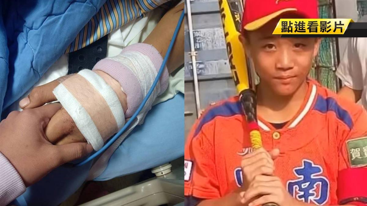 「台東小巨砲」王羽飛恢復意識 左耳、骨盆腫塊清創