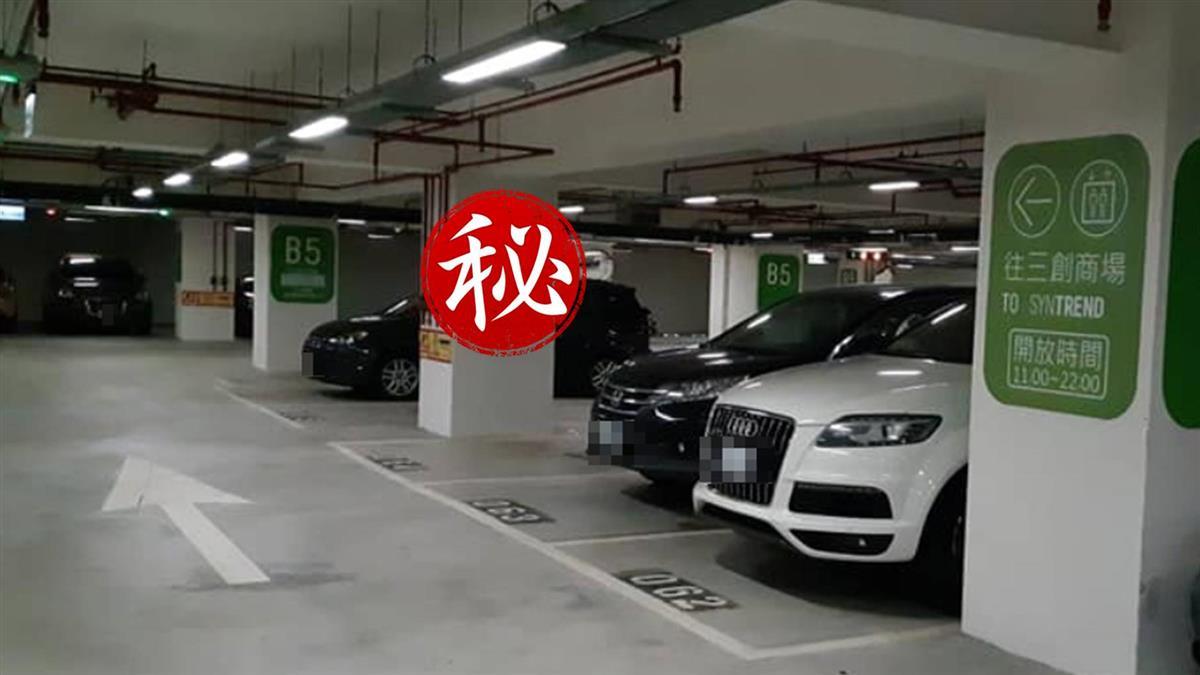 「車停B5柱子旁」她找出怒氣來 網笑:老公還在嗎