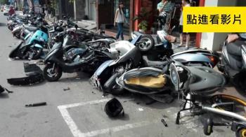 買披薩害命! 78歲婦連撞2人 再撞逾20機車1死