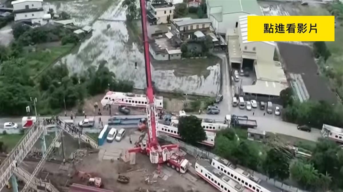 北台灣12處危險彎道!台鐵:未規劃「截彎取直」