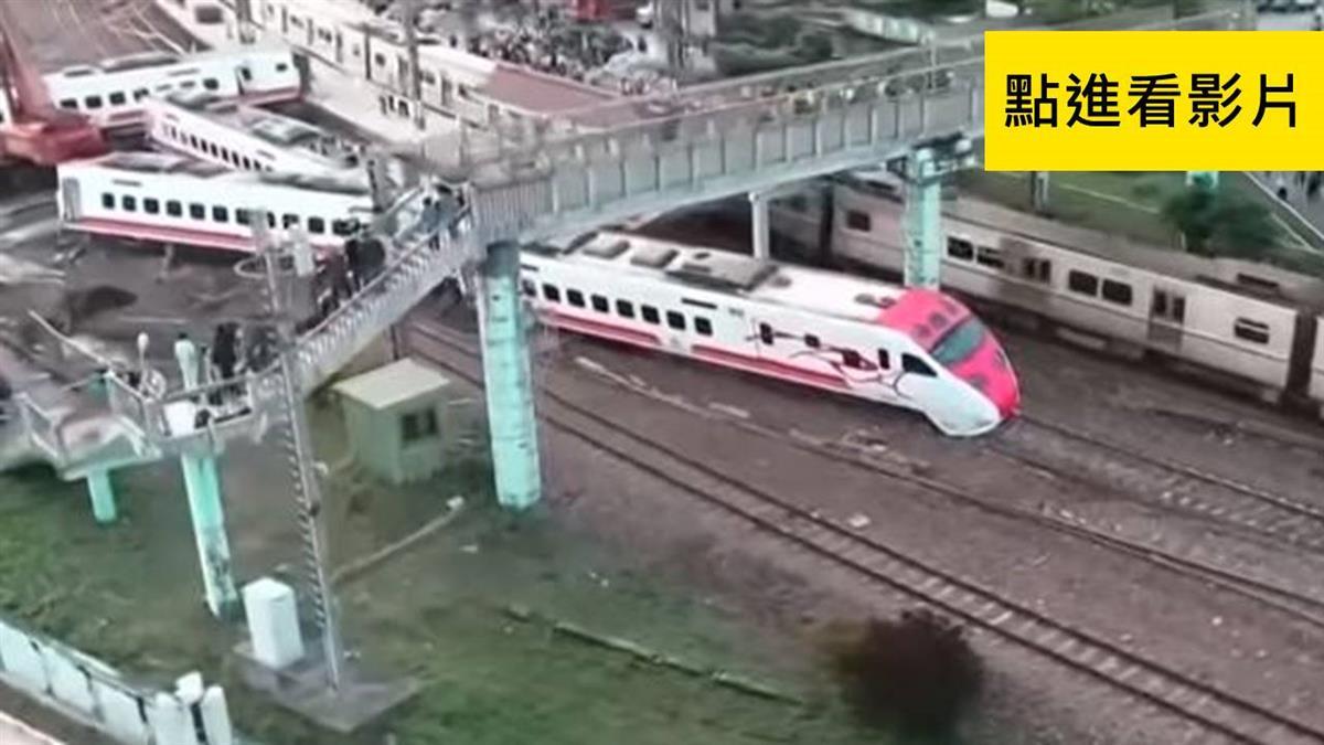 簡訊曝光關鍵16分! 台鐵放行「異常」列車翻覆