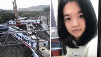 「媽媽好想妳…」卑南國中女教師罹難 母痛心:賠償全捐