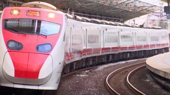 普悠瑪全面特檢 台鐵:東線列車無減班問題