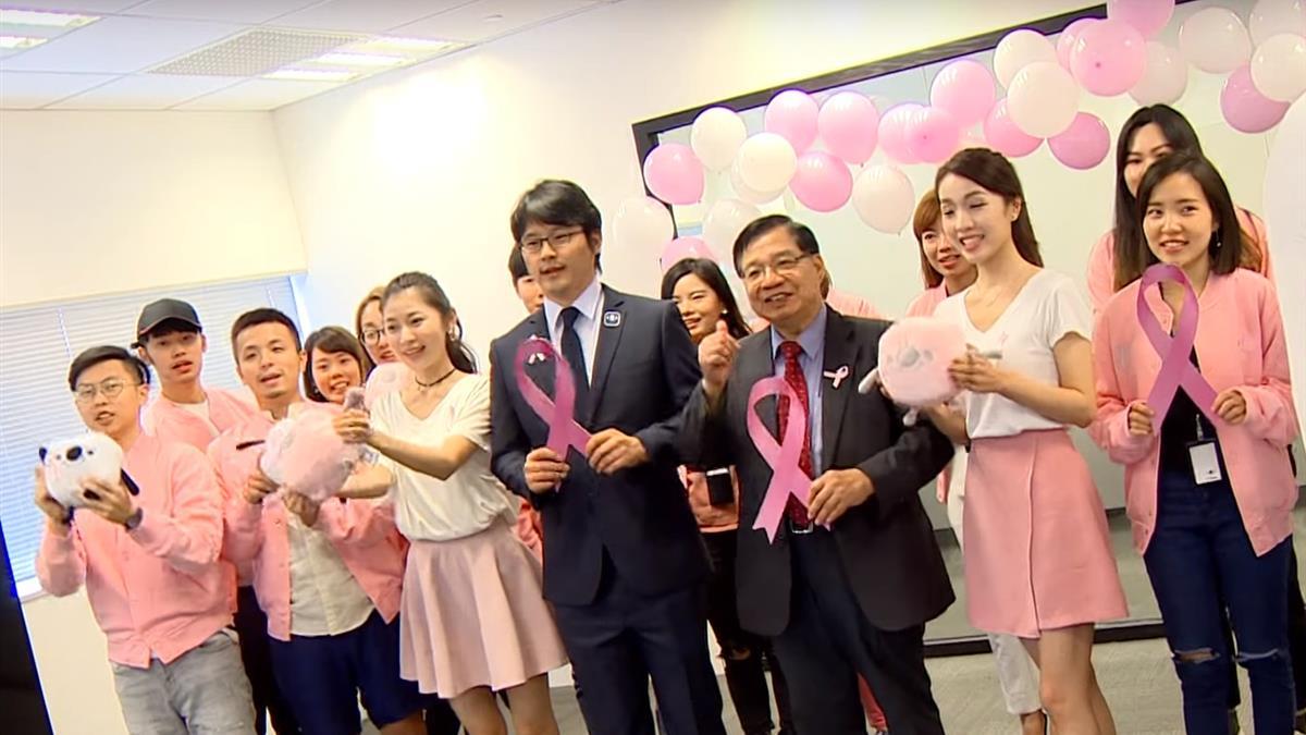 粉紅10月直播ing 17Media響應乳癌防治